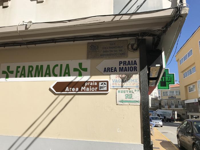 Placa en Memoria a José Antonio Pardines en Malpica.
