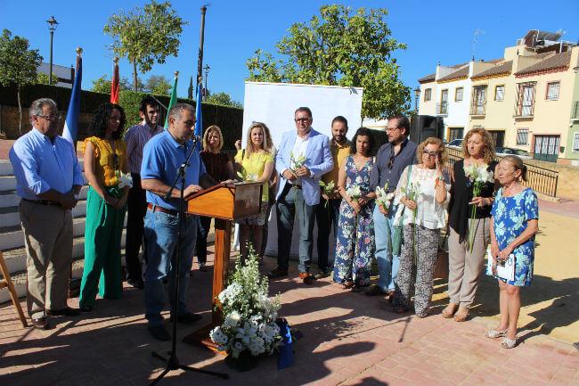 Concejales del Ayuntamiento alcalareño en el acto de homenaje a Miguel Ángel Blanco.